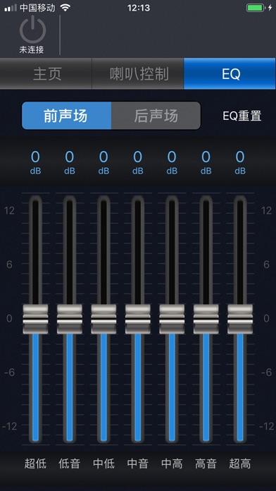 X4S app image