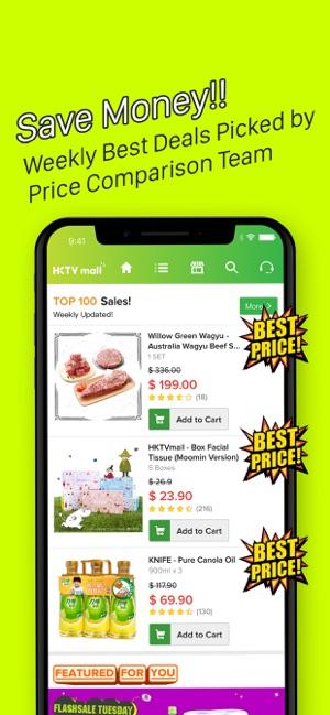 de4557180 HKTVmall – online shopping on the App Store