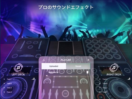 パーティー・ミキサー 3D:DJミックスと音楽作成のおすすめ画像3