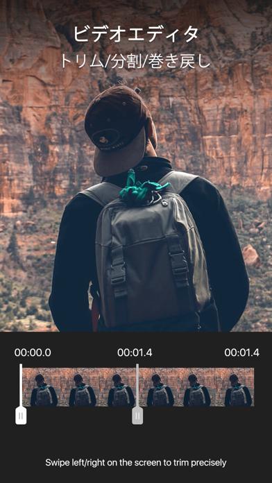 VideoShowレコーダー&エディターのおすすめ画像3