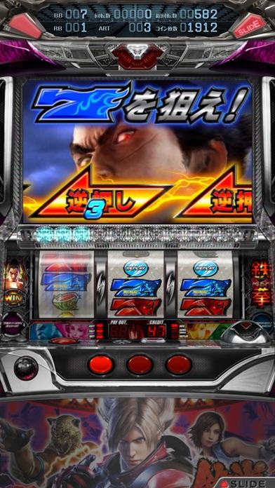 パチスロ鉄拳2ndのスクリーンショット3