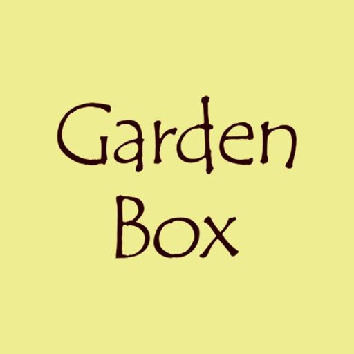 Garden Box   Красноярск