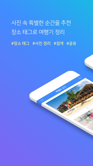 네이버 클라우드 - NAVER Cloud for Windows