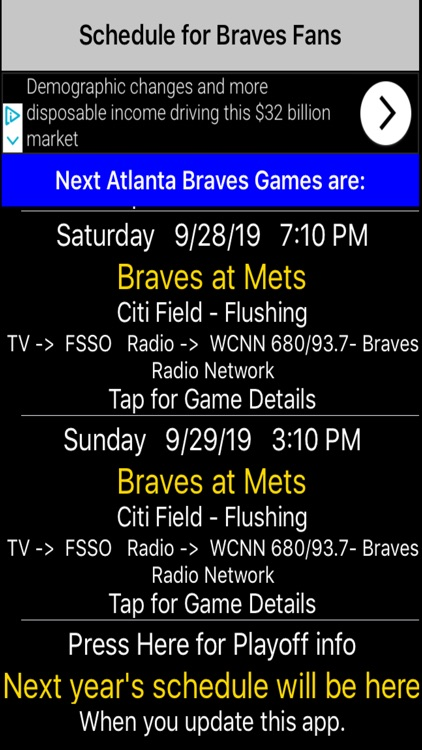 Schedule for Braves fans screenshot-3