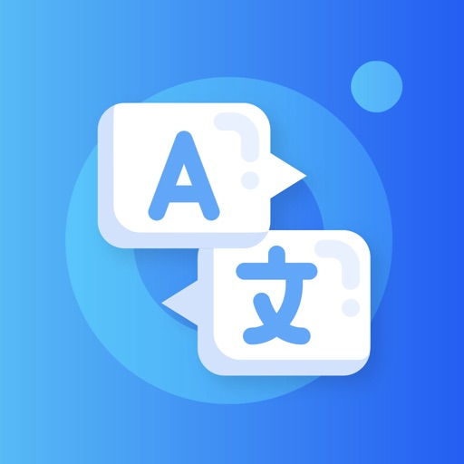 Smart Lens - AI Translate free software for iPhone and iPad