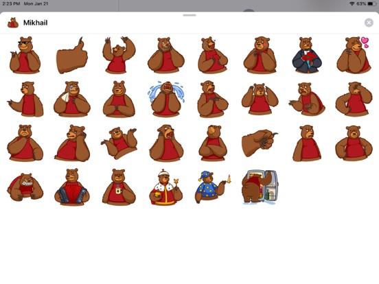 Cute Bear Pun Funny Stickers screenshot 4