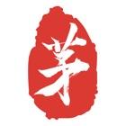 茅酒汇 icon