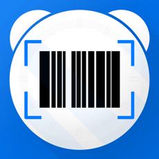 Barcode Alarm Clock - Alarm clock