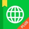 네이버 글로벌회화 Plus
