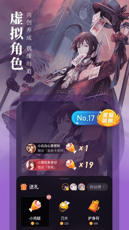 起点读书-正版小说漫画阅读中文网 screenshot-6