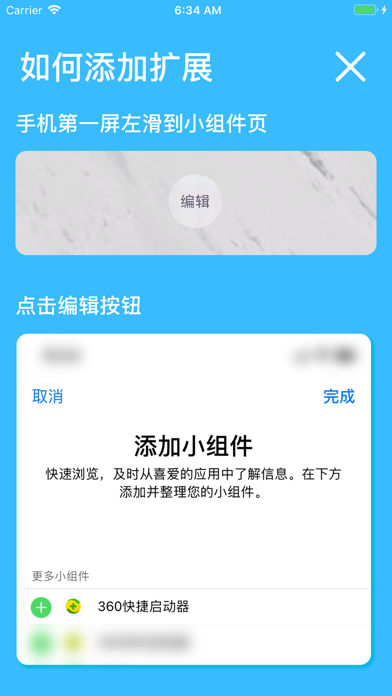 Screenshot for MagicO - 让CPU电池空间信息更优雅 in Singapore App Store