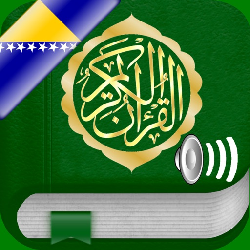 Quran Audio: Bosnian, Arabic