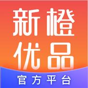 新橙优品-分期借贷平台