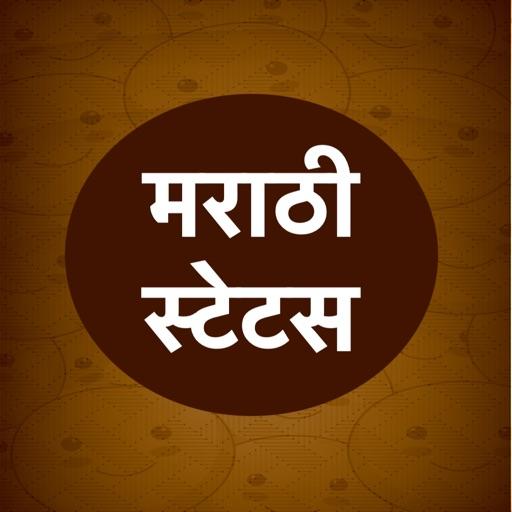 Marathi Status Shayari Jokes