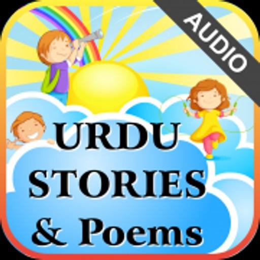 Urdu Qaida Part 3
