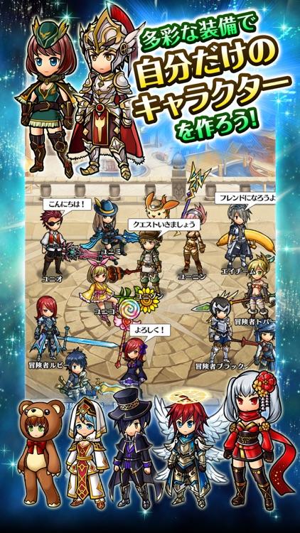 ユニゾンリーグ -リアルタイム・アバターRPG- screenshot-3