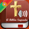 Naim Abdel - Portuguese Bible Audio: Bíblia アートワーク