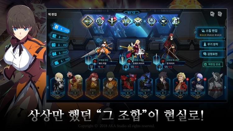 나이트런: 레콘키스타 screenshot-4