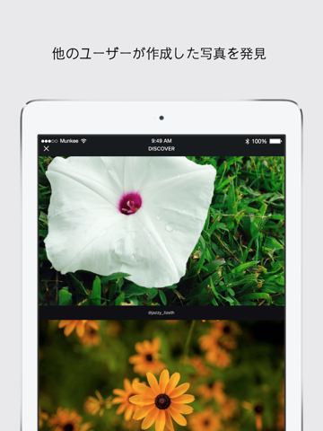 Instasize:写真加工・動画編集アプリのおすすめ画像2
