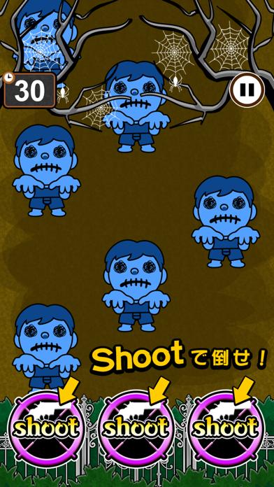 ゾンビ撃て ScreenShot1