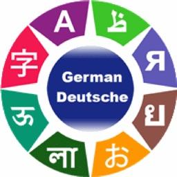 Hosy - Learn German
