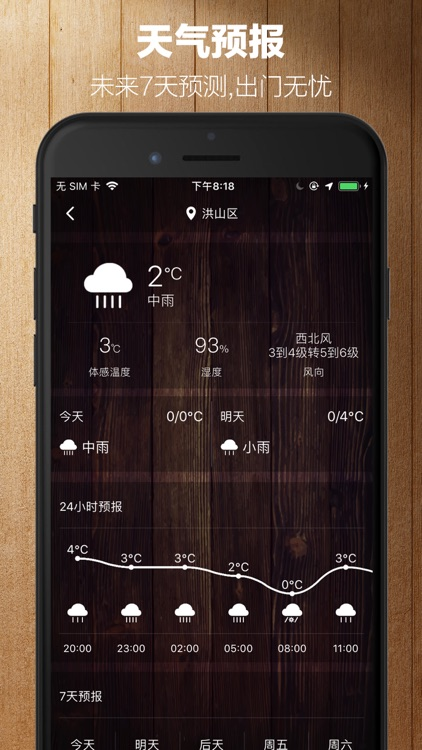 Thermometer-Simple thermometer screenshot-1