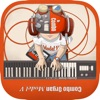 Combo Organ Model V - iPhoneアプリ