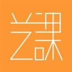 艺术课堂-大型美术艺术教育学习考级在线平台 icon