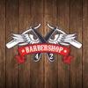 Barbershop 42 Reviews
