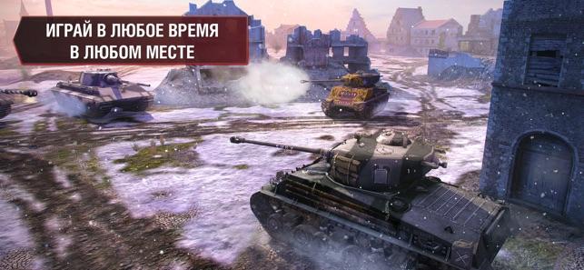 App Store  World of Tanks Blitz 516f0e69994a6