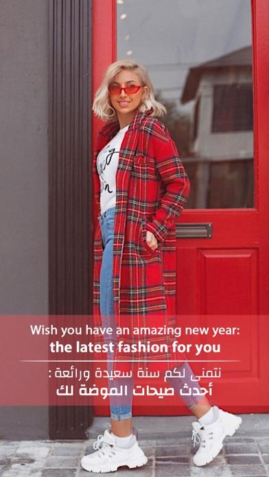 Screenshot for SHEIN-Fashion Shopping Online in United Arab Emirates App Store