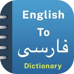 Persian Dictionary Offline