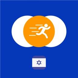 Tobo: Learn Hebrew Vocabulary