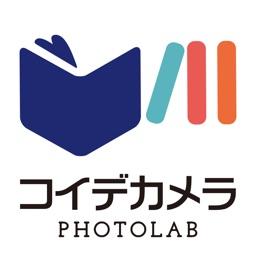 イヤーアルバム-写真アルバム作成アプリ
