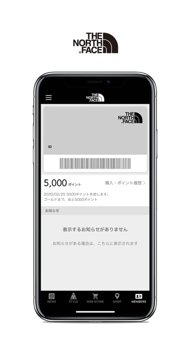 THE NORTH FACE JAPAN APPのおすすめ画像1
