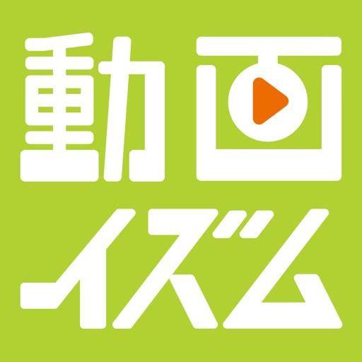 MBS動画イズム