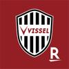 ヴィッセル神戸[VISSEL KOBE]公式アプリ