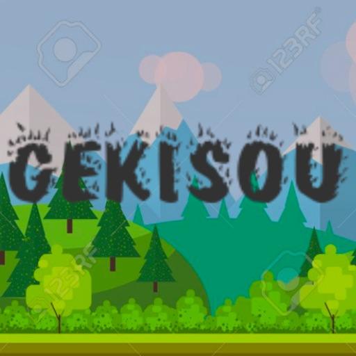 GEKISOU