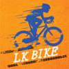 龍記單車 Lung Kee Bike