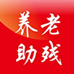北京通e个人
