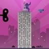 超高層ビル ~ あそんでまなぼう - iPadアプリ