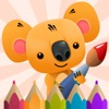 Coloring for Kids with Koala - iPhoneアプリ