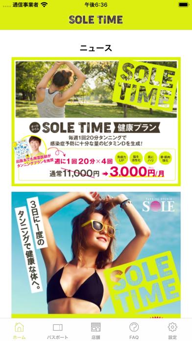 SOLE TIMEのおすすめ画像1