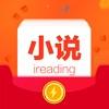 小说极速版-小说阅读器,小说阅读