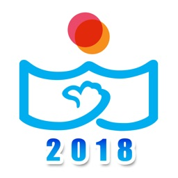 디지털교과서 2018