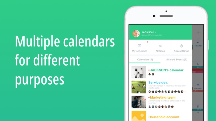 TimeTree: Shared Calendar screenshot-2
