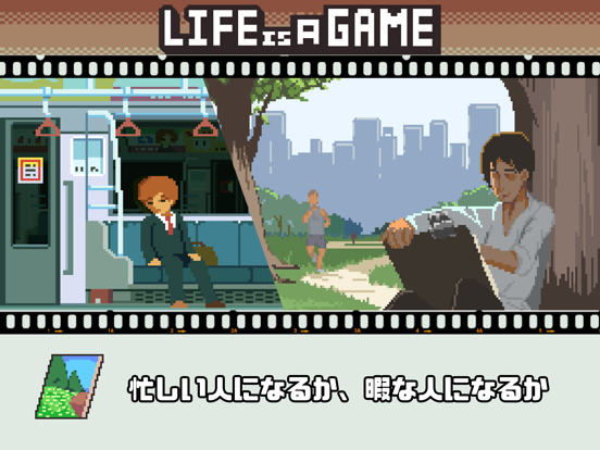 Life is a game : 人生ゲームのおすすめ画像5