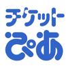 PIA corporation - チケットぴあ アートワーク