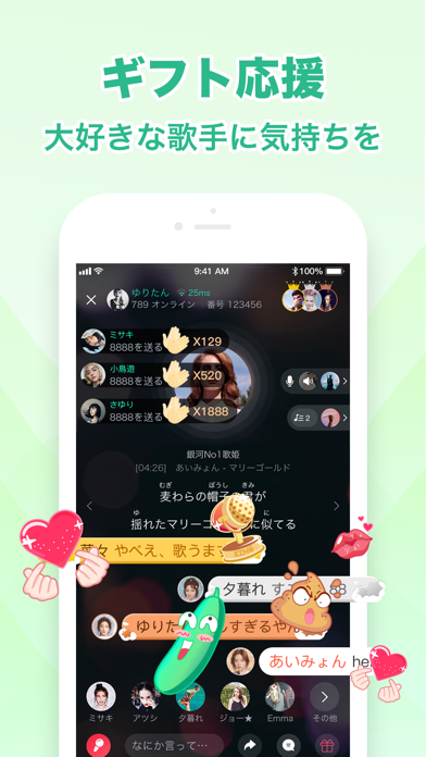 Karaparty - カラオケアプリのおすすめ画像8