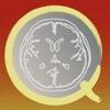 CT PassQuiz 頭部/脳 /CT断面図解剖MRI - iPhoneアプリ